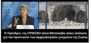 UNESCO2