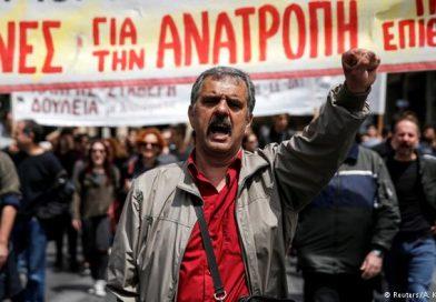 Οι Έλληνες δεν ξέχασαν την κρίση και απεργούν