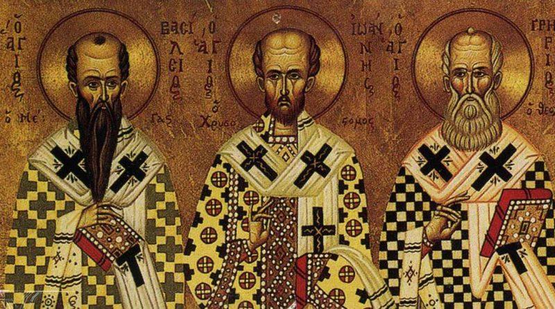 τρεις-ιεραρχες-kosmonea-001