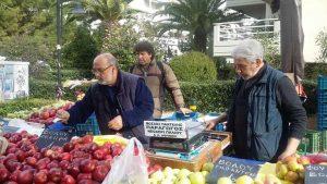 Λαϊκή Αγορά Χολαργού- μήλα και αχλάδια