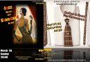 Κλασσικό Ωδείο : Ένα πλούσιο μουσικό Σαββατοκύριακο στο music cafe Work Ergotaxion