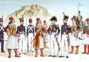 «Σε γνωρίζω από την κόψη – Η εξέλιξη της ελληνικής στρατιωτικής στολής 1821-1980»