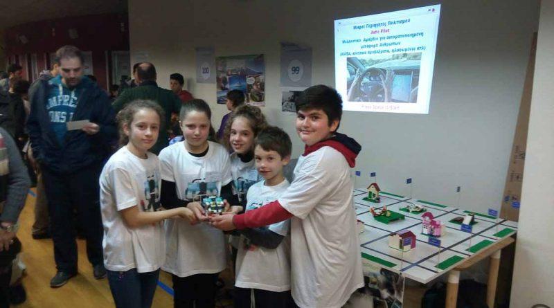 Ρομποτική –τα 5 μικρά αστέρια των Μικρών Περιηγητών που διακρίθηκαν στον Πανελλήνιο Διαγωνισμό –Αποκλειστικό!
