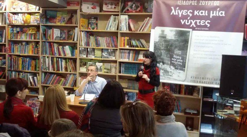 Ισίδωρος Ζουργός –Με αγωνία για την γλώσσα  ! Μια αποκλειστική συνέντευξη