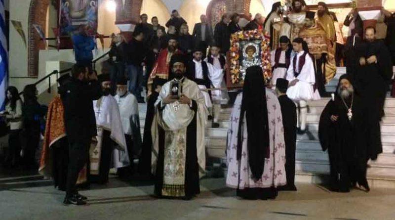 Λαμπρός Εσπερινός και Λιτανεία  του Ιερού Ναού Αγίου Γεωργίου Παπάγου.