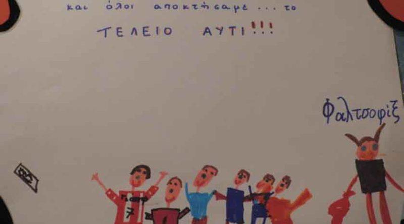 """""""Φαλτσοφίξ"""" : Πρότυπο πρόγραμμα μουσικής για παιδιά από 6 έως 8 ετών"""