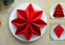 Διπλώστε χαρτοπετσέτες και στολίστε το γιορτινό τραπέζι (video)