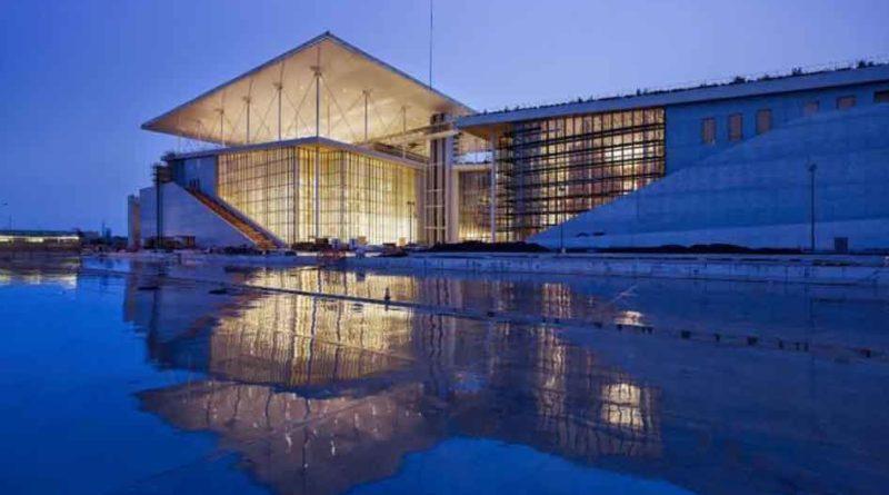 Υπάλληλο Οικονομικής Διεύθυνσης ζητά το Κέντρο Πολιτισμού Ίδρυμα Σταύρος Νιάρχος