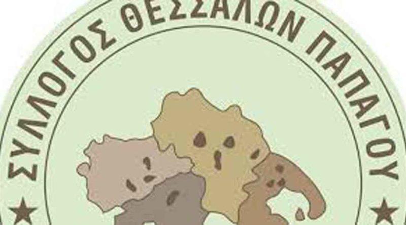 Χρήστος Παπαλόπουλος: Ένας ακόμη Γενναίος Στρατηγός Έφυγε