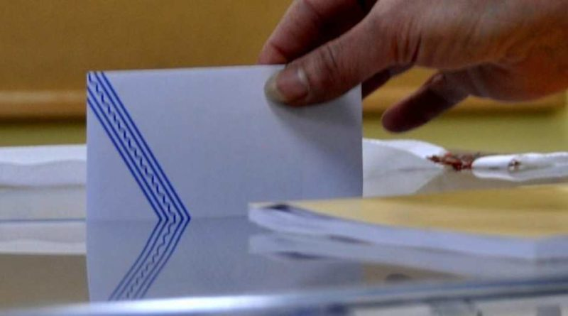 Εκλογές 2019. Που και πώς θα ψηφίσουμε την Κυριακή. Αναλυτικά τα εκλογικά τμήματα