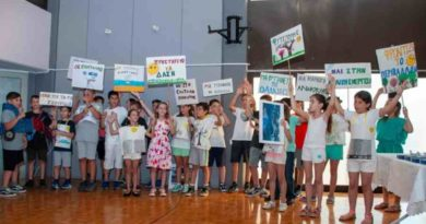 Βραβεύθηκαν σχολεία του Δήμου μας από το Σύνδεσμο για τη Βιώσιμη Ανάπτυξη των Πόλεων