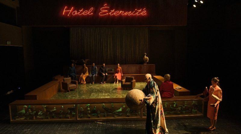 Διαδικτυακές προβολές των παραστάσεων του Εθνικού Θεάτρου που διακόπηκαν.«Μένουμε σπίτι» με τον Πολιτισμό