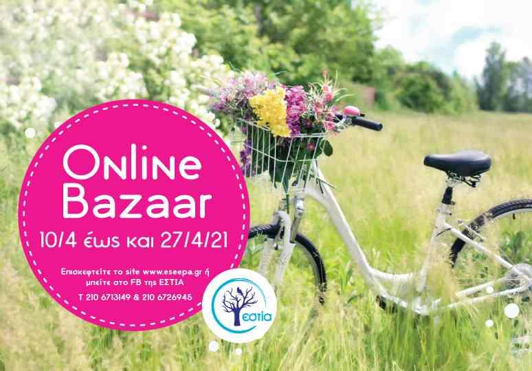 OnLine Easter Bazaar